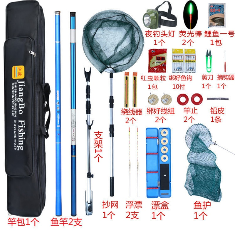Light Stick Sleeve Fishing Rod Travel Accessories Stream Support Set Fishing Rod Feeder Trout Carp Fish Vishengel Sport HX50RC enlarge