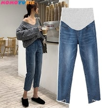 9/10 Length Stretch Washed Denim Maternity Jeans Summer Fashion Pencil Trousers Clothes for Pregnant
