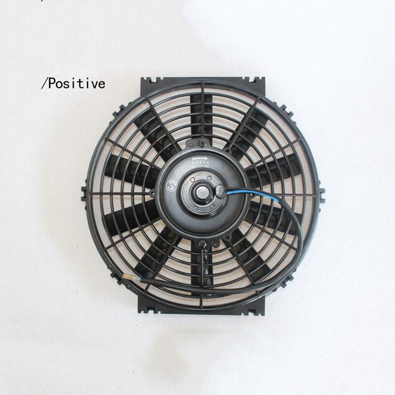مروحة إلكترونية 10 بوصة مروحة إلكترونية 12v24v سيارة تكييف الهواء مروحة خزان المياه مروحة التبريد التحديثية
