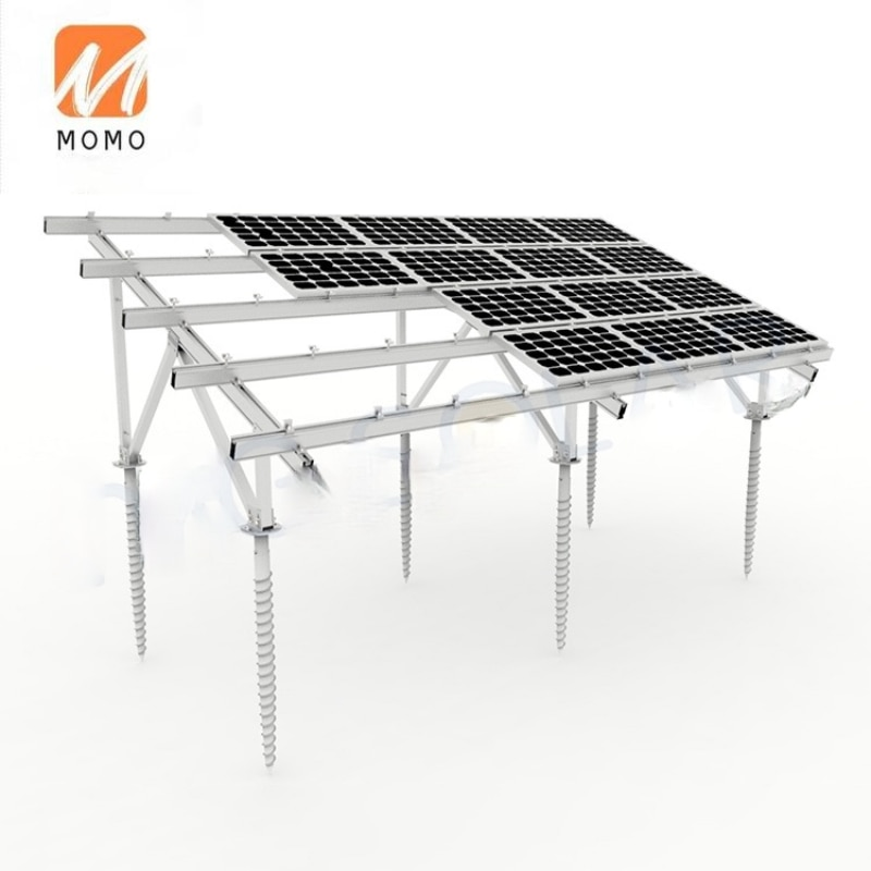 تركيب نظام هيكل الأرفف الأرضية الشمسية الألومنيوم لدعم لوحة طاقة شمسية استشارة الأسعار خدمة العملاء