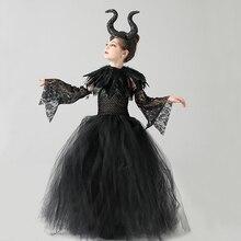 Vestido negro maléfica para niños, tutú con chal de plumas, disfraz gótico de Halloween, Reina real oscura