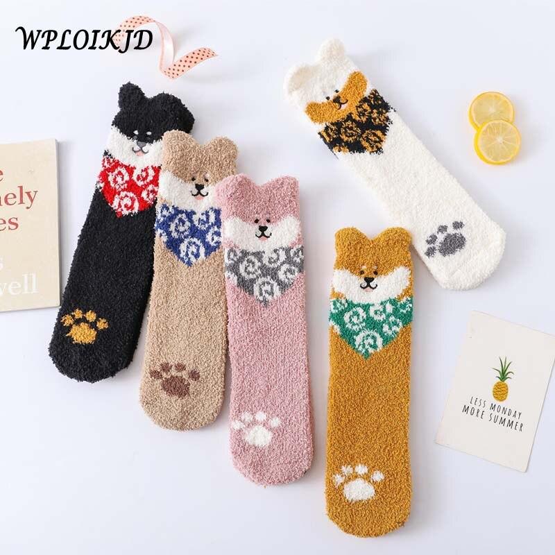 [WPLOIKJD] calcetines de invierno para mujer Calcetines bonitos divertidos Chaussette mujer regalo de dibujos animados cálidos bordados perro