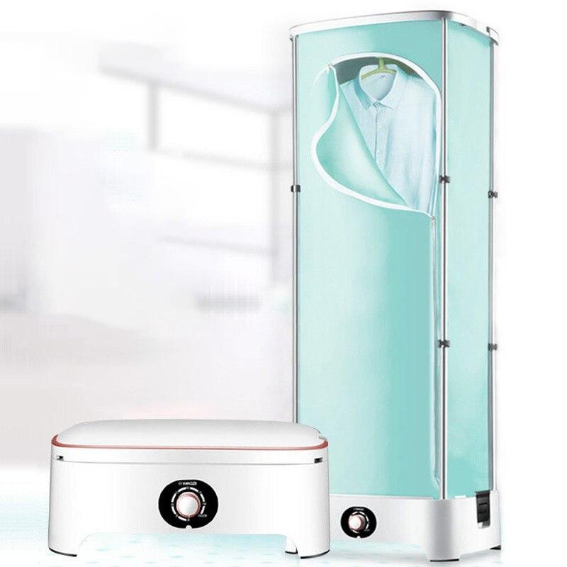 آلة تجفيف الملابس, خزانة منزلية مجفف ملابس مزدوج مجفف ملابس بالبخار آلة كي الملابس متعددة الوظائف
