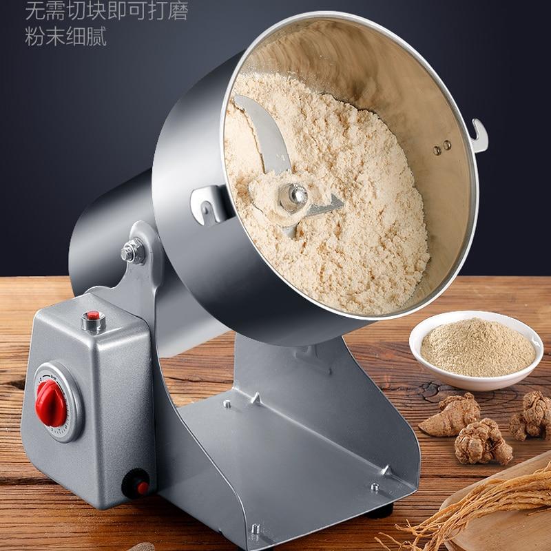 ChengLing 1000g الحبوب التوابل يشفي الحبوب القهوة مطحنة الطعام الجاف ميلر ماكينة الطحن
