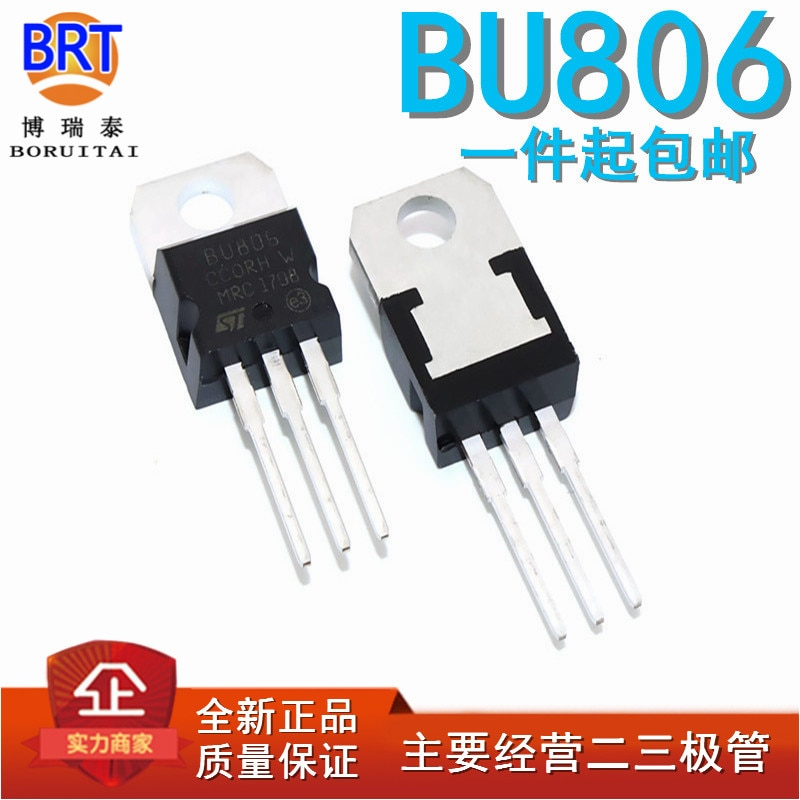 10 Stks/partij BU806 Om-220 TO220 Transistor 8.0A 150-200V 60W