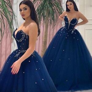 Sexy Navy Prom Dresses 2021 Tulle Evening Dress Long A Line Beading Sweet 16  Ball Gown V Neck Party Dress Gala Jurken Vestidos