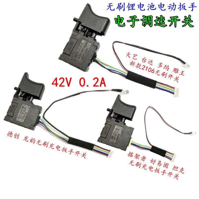 Llave eléctrica interruptor JC15-6 / JC15-2A DC42V 0.2A