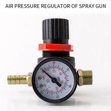 Compresseur dair R1/4 régulateur de pression manomètre régulateur de pression dair du pistolet de pulvérisation
