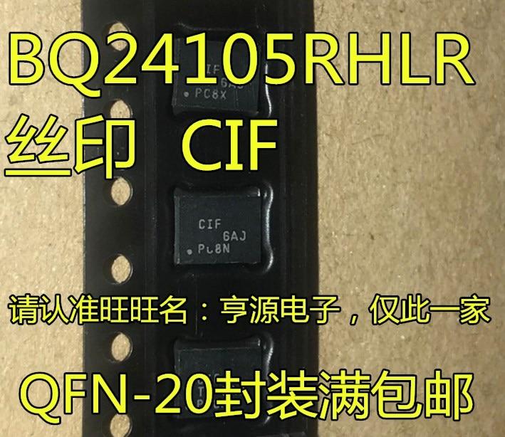 BQ24105RHLR BQ24105 CIF QFN-20