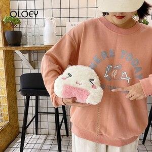 Cute Harajuku Small Women Bags kawaii Japanese style Flap Crossbody bag Chain Plush Cartoon Handbag Girl Shoulder Messenger Bags