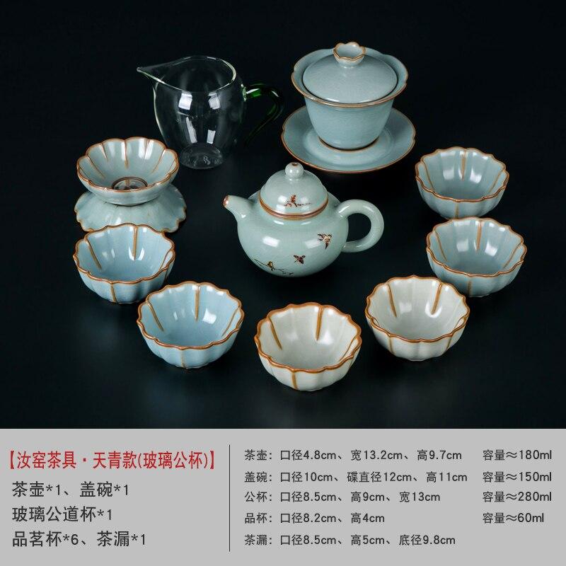 طقم شاي الكونغ فو الخزفي ، صناعة يدوية ، أكواب فاخرة ، غطاء وعاء سيراميك ، نمط قديم ، باريك سيتي ، تقديم الشاي ، EI80TS