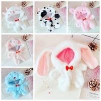 star plush doll clothes suit puppet hairy rabbit cat jumpsuit suit 20cm toy clothes idol plush doll dress up clothing