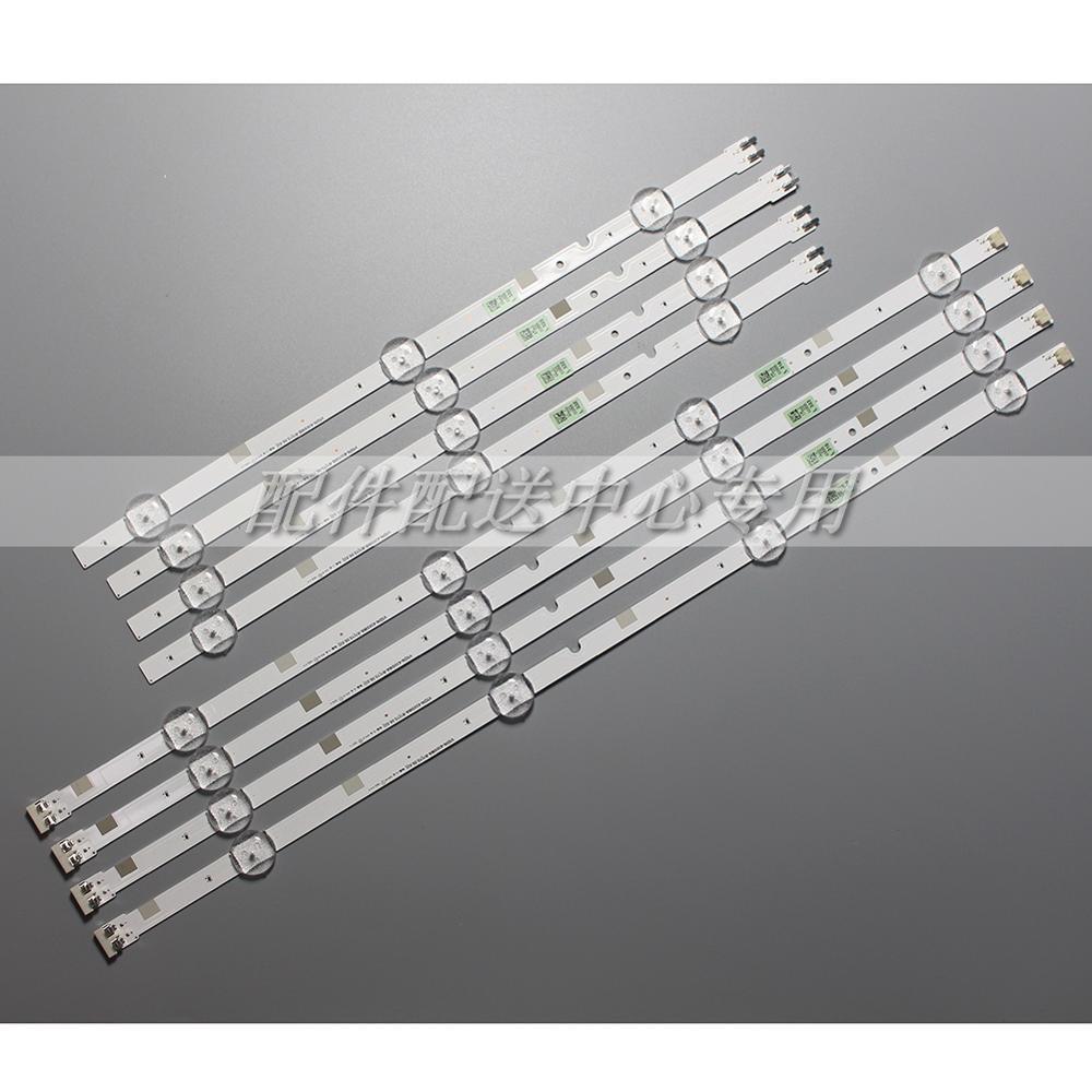 "8pcs x LED de retroiluminación para Samsung 43 ""TV V5DN-430SMA-R1 2015 SVS43 FCOM FHD UA43J51SW UN43J5000 CY-JJ043BGAV1H Un43j5200 N43J5300"