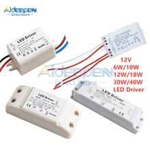 DC 12V 6W 10W 12W 18W 30W 40W 50/60Hz LED Driver Transformer High Quality Power Supply Adapter For Led Lamp LED Strip Downlight