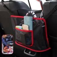 car seat storage net pocket car storage bag hanging bag middle storage bag inside the car put bag storage supplies
