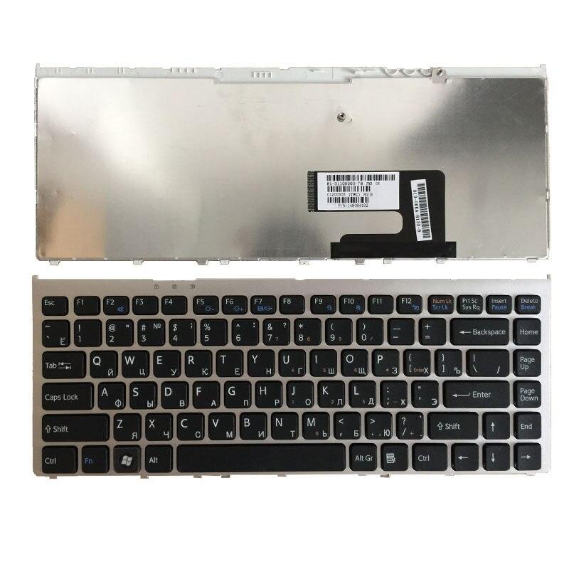 Русская клавиатура для Sony Vaio VGN-FW серия VGN FW с серебряной рамкой RU Клавиатура для ноутбука