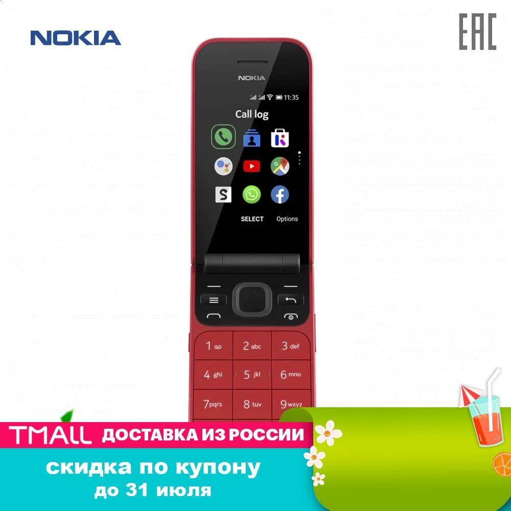 Teléfonos móviles Nokia NOKIA2720 16BTSB01A10 teléfonos móviles dispositivos de telecomunicaciones teléfonos 2720