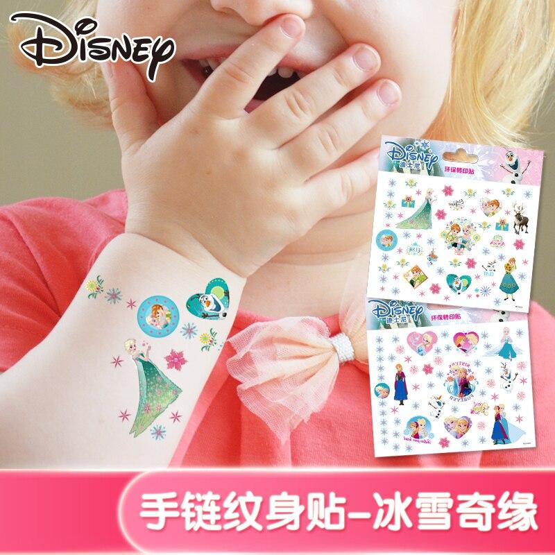 Персонализированные водонепроницаемые наклейки с мультяшными героями Диснея, принцессы, Софии, Микки и Минни, наклейки для часов, подарки д... мистические принцессы наклейки