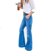 Women Casual Elastic Loose Wide Leg Denim Pocket Button Jeans Womens Slim Straight Flare Jeans Plus Size