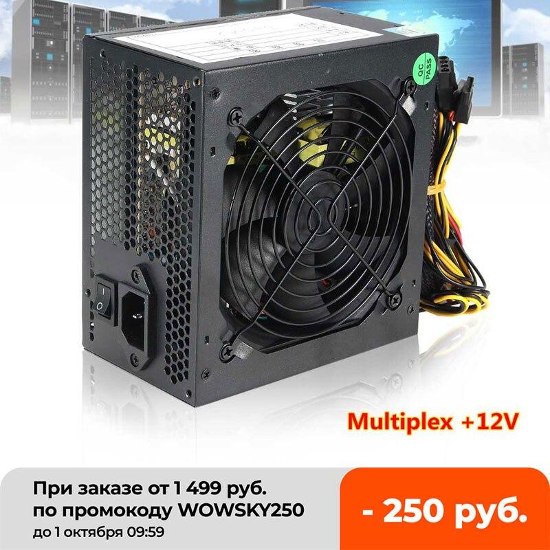 600W PC PSU التيار الكهربائي الأسود الألعاب هادئة 120 مللي متر مروحة 20/24pin 12V ATX جديد الكمبيوتر امدادات الطاقة ل BTC