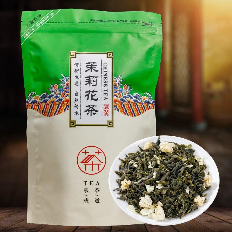 2021 Жасмин Зеленый Жасмин натуральный цветок китайский чай зеленый 250 г