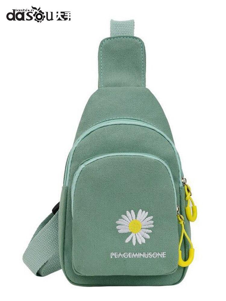 Canvas Messenger Bag women's 2020 new fashion small daisy chest bag single shoulder bag children's waist bag