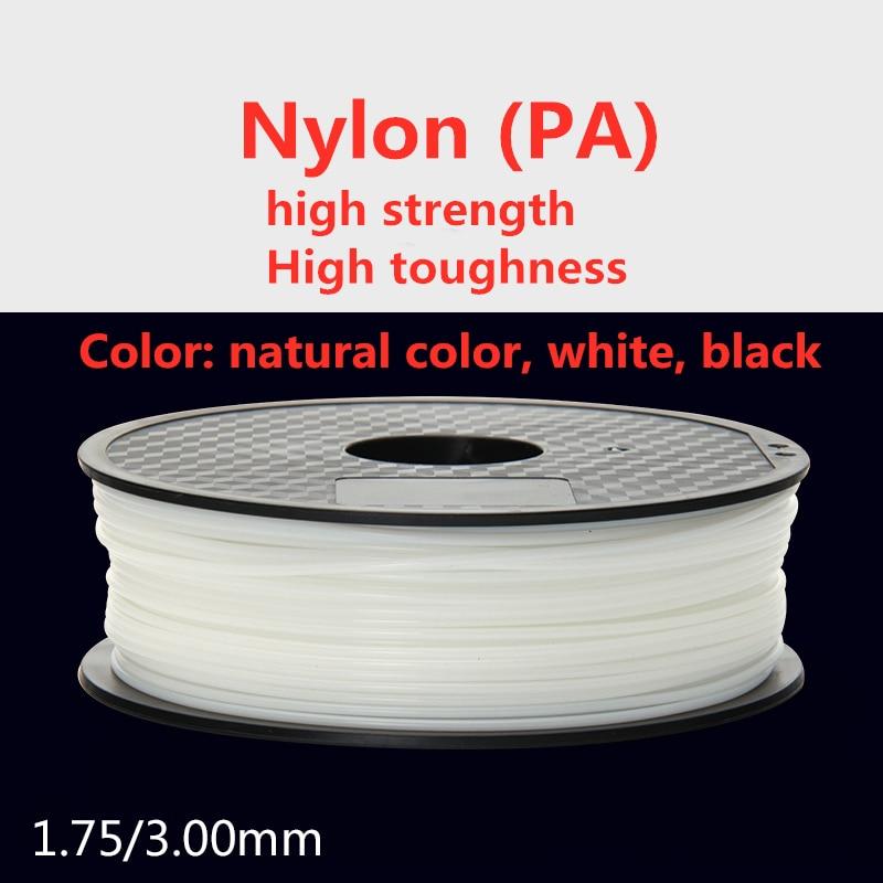 نايلون PA-خيوط طابعة ثلاثية الأبعاد ، مادة طباعة عالية المقاومة 1.75 مم ، 1 كجم ، الأكثر مبيعًا ، أبيض وأسود