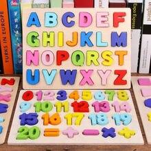 ABC головоломка цифровые деревянные игрушки раннего обучения головоломки буквы Алфавит цифры головоломка дошкольного образования детские игрушки для детей