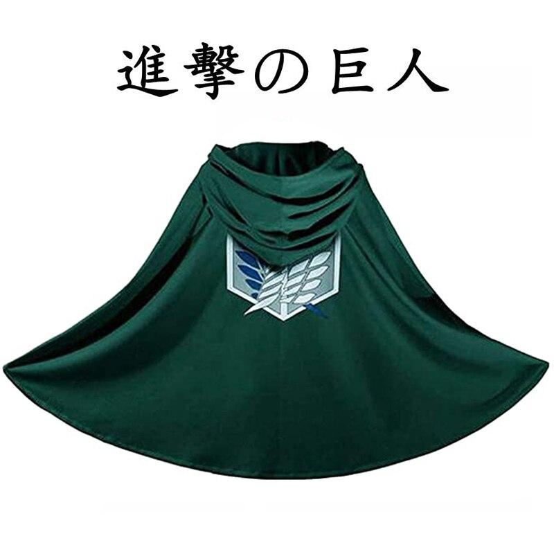 Attack on Titan Cloak Shingeki No Kyojin Scouting Legion Halloween Anime Cosplay Costumes Cape Shawl