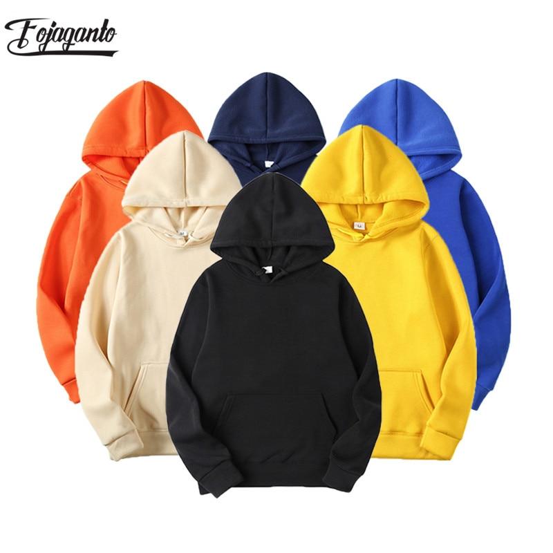 FOJAGANTO Fashion Brand Men Solid Hoodie Men's Casual Wild Hooded Sweatshirt Male Simple Slim Hoodies Sweatshirts Tops