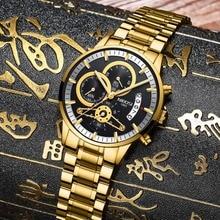 NIBOSI Luxury Brand Watches Men Fashion Sport Military Quartz Watch Men Full Steel Waterproof Clock Man Relogio Masculino 2019