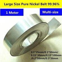 Tira de níquel puro 99.96% para soldador por puntos, máquina de soldadura por puntos de batería, equipo de soldador, correas de níquel, paquetes de baterías, 1 metro por rollo