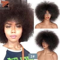 elegant muses 6 inch 100g synthetic afro wig short wigs afro yaki straight black hair for african american women