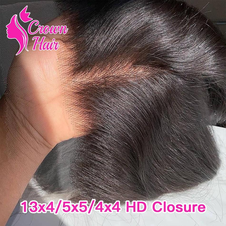 HD الدانتيل إغلاق أمامي 2x6 5x5 4x4 13x4 شفاف البرازيلي مستقيم الدانتيل إغلاق فقط العذراء 100% الشعر البشري قبل قطعها