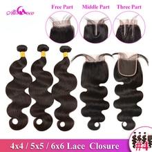 Ali Coco Braziliaanse Body Wave Bundels Met Sluiting Natuurlijke kleur/#2/#4 100% Menselijk Haar Weave bundels Met Sluiting Non-Remy Haar