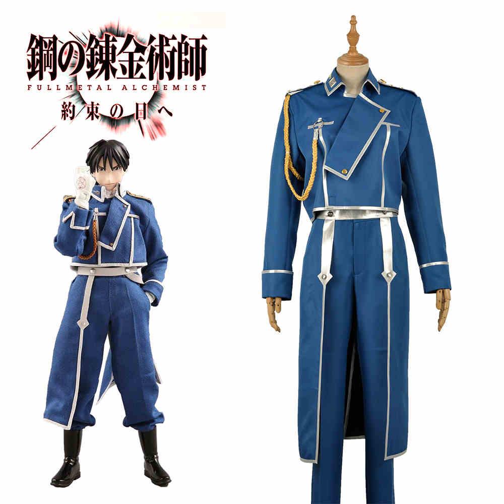 High-Q Unisex Anime porque Fullmetal alquimista Roy Mustang disfraces Cosplay uniforme del ejército conjunto