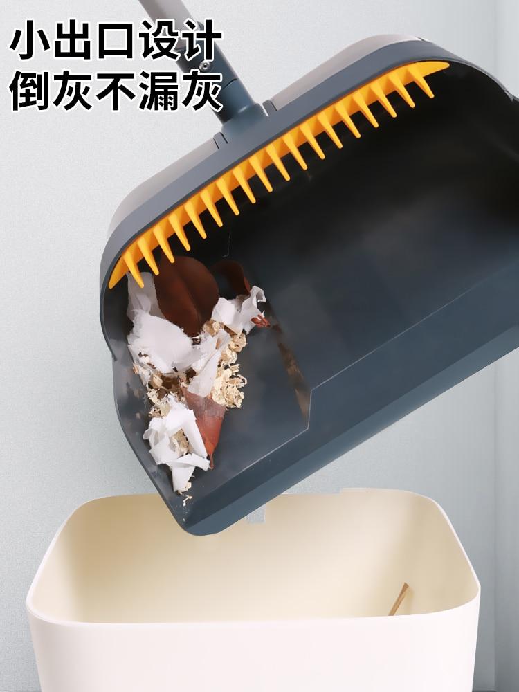Broom Dustpan Sweeping Gadget Broom Set Combination Household Non-Viscous Wiper Blade Floor Scraper Bathroom enlarge