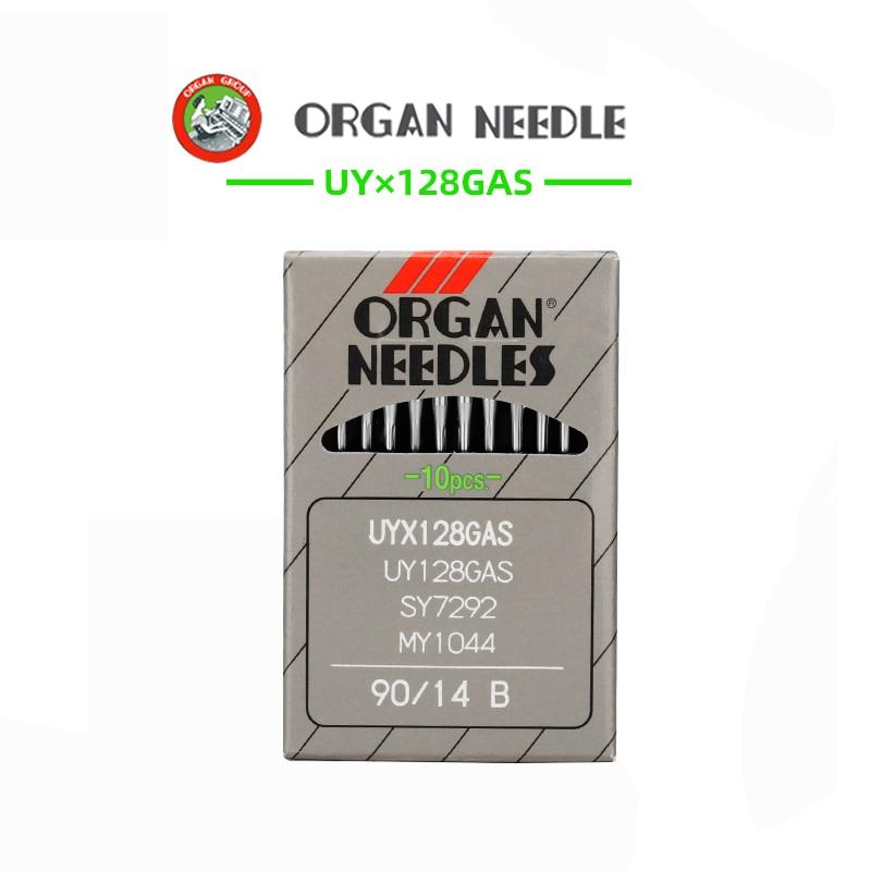 ORGAN Needles DPX5For Double-Needle Machine, Bar Tacking Machine Needle 100 pcs needle