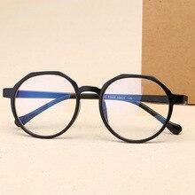 Oulylan Men Women Glasses Frame Retro Round Spectacle Transparent Eyeglasses Frames Luxury Female Male Blue Film Eyewear