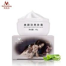 Crème de soin pour le visage, élimine les taches dacné Melasma, 40g, blanchissante et forte, taches foncées, Pigment mélanine, TSLM1