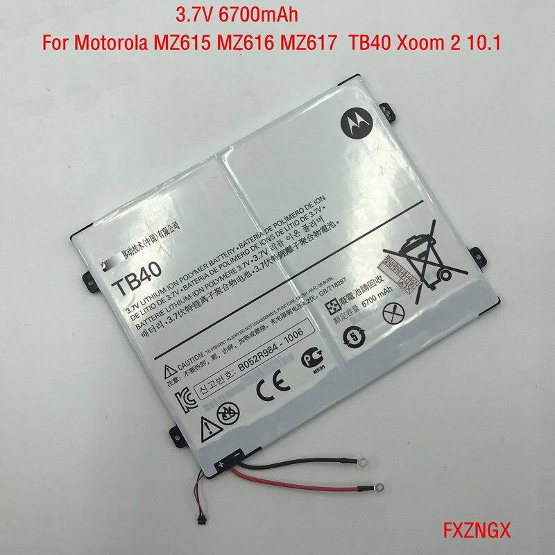 3.7V 6700mAh New TB40 Battery For Motorola MZ615 MZ616 MZ617 Xoom 2 10.1