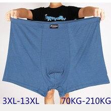Oversized men's briefs underwear boxers oversized men's loose shorts panties 10XL 12XL 13XL 11XL plu