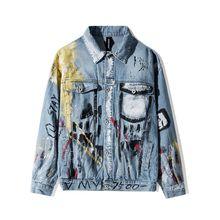 Mode décontracté Graffiti Hippie lavé détruire Fades Vintage Indigo bleu Denim veste sweat Streetwear Harajuku lourd coton