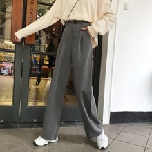 High Waist Drooping Wide-Leg Pants Women's Spring Wear 2021new Women's Slimming and Straight Loose-F