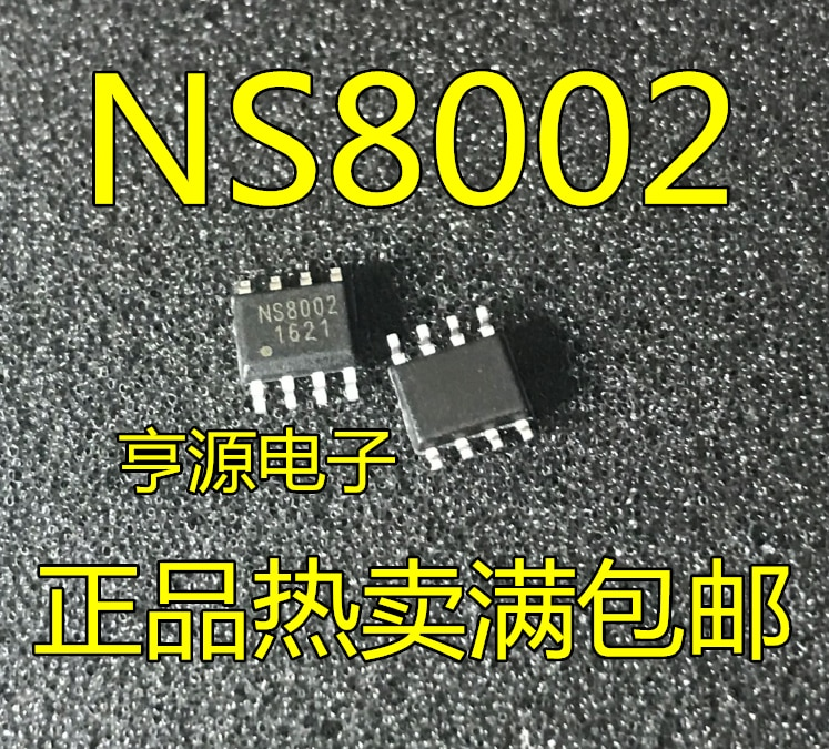 10 PCS NS8002 new home furnishings selling good quality audio chip IC SMD SOP8