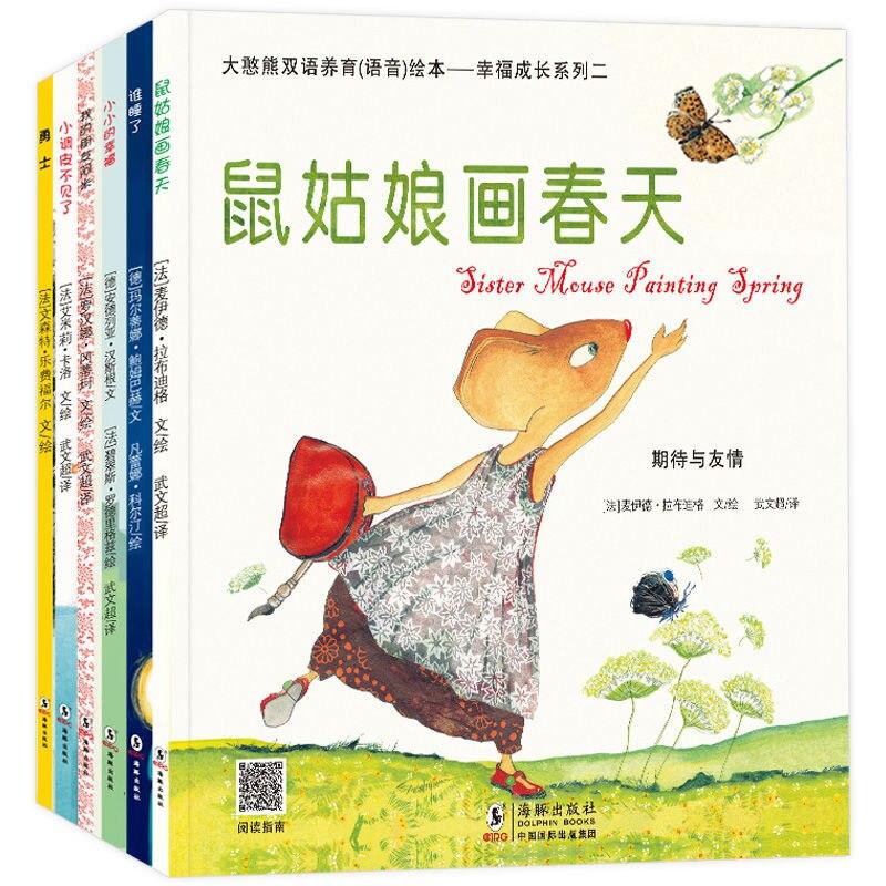 2021 детская книга с фотографиями, книга с фотографиями, маленький класс, книга с фотографиями, Kawaii