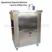Ligne de Production Miniature de Pop de glace de Machine à Popsicle de sucettes glacées commerciales de deux moules 6000 morceaux/jour PBZ-02 approbation de la CE