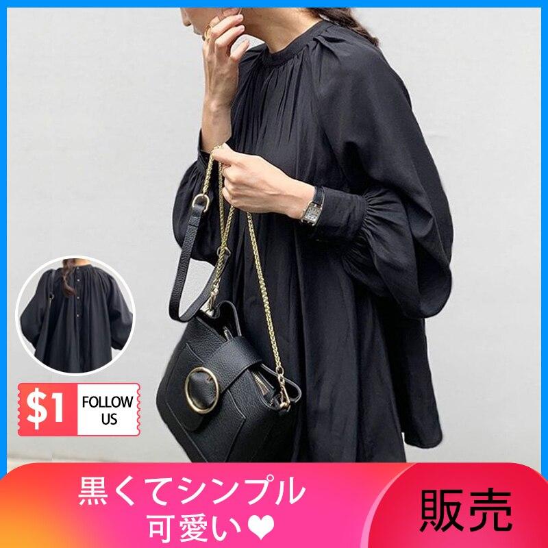 Camiseta de manga larga de primavera, camiseta coreana elegante de oficina de color negro liso, Jersey holgado para mujer, camisetas minimalistas de gran tamaño