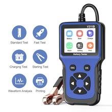 V311B 12V Батарея Тесты Батарея детектор для автомобиля, Батарея Зарядное устройство Тесты er анализатор автомобильным зарядным устройством Cricut нагрузки Тесты er анализатор инструменты