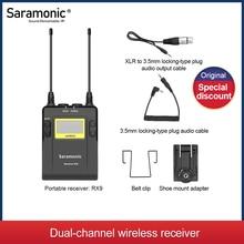 Saramonic UwMic9 вещания УВЧ Беспроводной микрофон Системы приемники и передатчик XLR для Камера и камкордера и смарт чехол для телефона